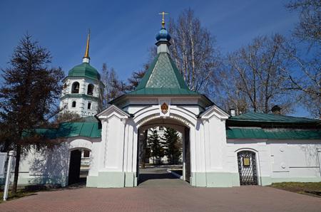 Main entrance to Znamensky nunnery Irkutsk