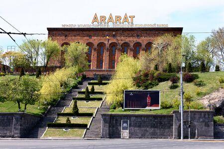 Yerevan, Armenia-April, 28 2019: facade of Yerevan Brandy Factory, Armenias leading alcoholic beverage company, Yerevan