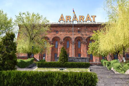Yerevan, Armenia-April, 28 2019: facade of Yerevan Brandy Factory, Armenias leading alcoholic beverage company, Yerevan 写真素材 - 135550746