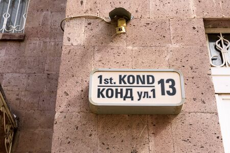 Yerevan, Armenia-April, 28 2019: sign with street and house number in the Kond district in Yerevan, Armenia