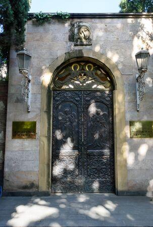 Tbilisi Georgia - May 08 2019: Gates of Georgian Patriarchate, Tbilisi 報道画像