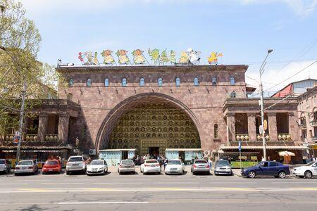 Yerevan, Armenia-April, 28 2019: Central entrance Covered Market Pak Shuka in Yerevan