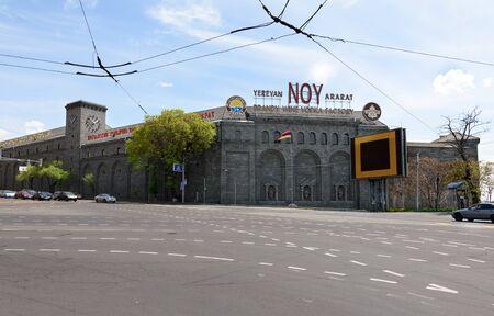 Yerevan, Armenia-April, 28 2019: Yerevan Brandy Wine Vodka Factory Noy, place where Ararat history begins Redakční