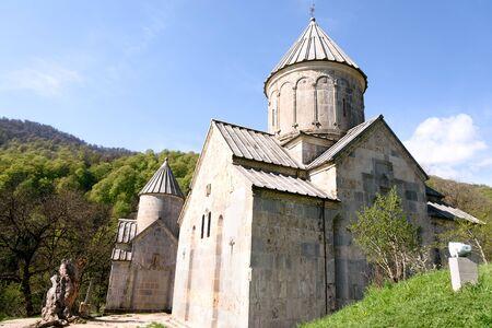 Surb Astvatsatsin, Church of Holy Virgin. Ancient Armenian monastery Haghartsin in Tavush region in wooded valley of Ijevan ridge. Armenia