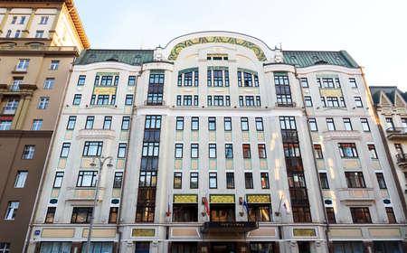 Moscow, Russia - Oct 19, 2018: Big Hotel on Tverskaya street of Moscow. Travel business