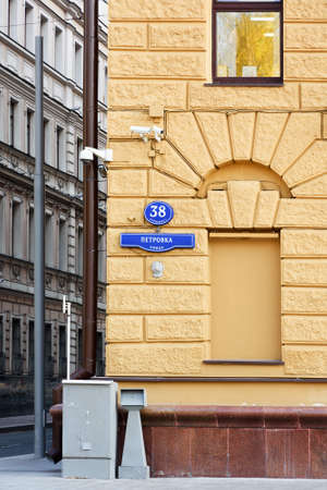 Moscow, Russia - Oct.19, 2018: Coner of yellow house with address signboard on Petrovka street in center of Moscow 報道画像