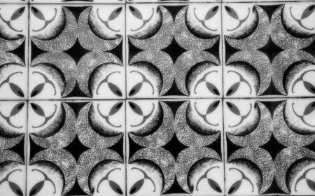 Old Portuguese Tiles