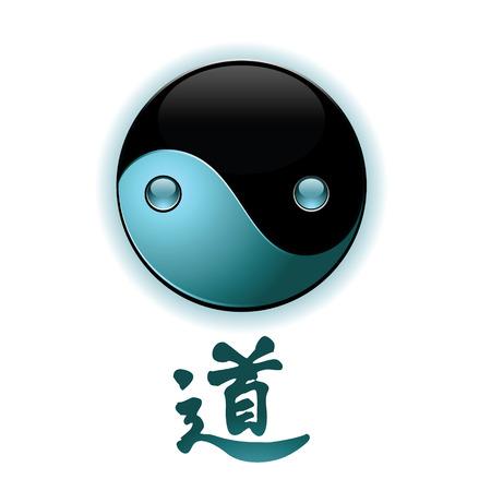 rudeness: Just yin yang glossy symbol