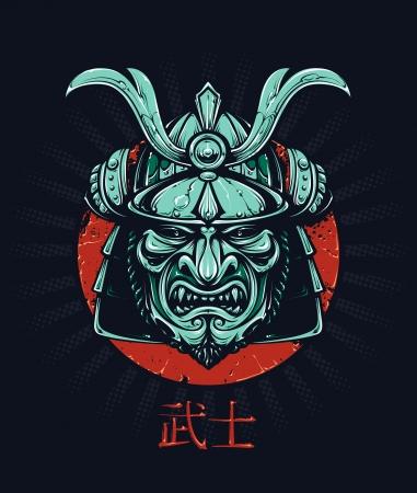 Vector samurai mask. Japanese traditional martial mask. Vector EPS 10 illustration.