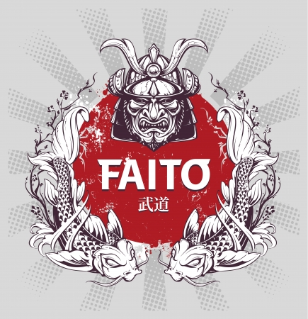 Militaire Japanse prent. Tattoo stijl vector banner. Vector EPS 10 illustratie. Stockfoto - 24626559
