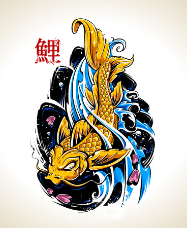 Vector koi fish tattoo. Vector EPS 10 illustration.  Vector