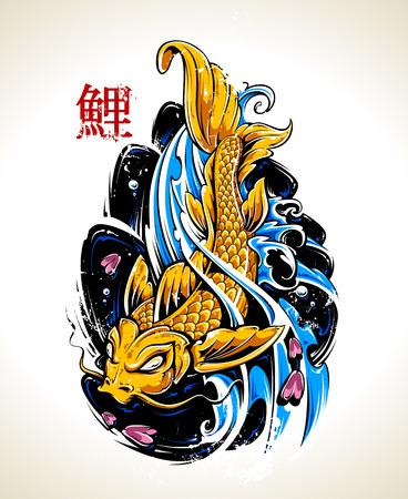 Vector koi fish tattoo. Vector EPS 10 illustration.