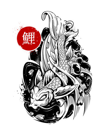 Vector koi fish tattoo. Monochrome version. Vector EPS 10 illustration.