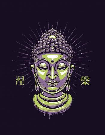 cabeza de buda: Estilo grunge ilustración buda