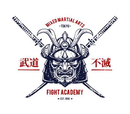demonio: Impresión japonesa del grunge con la máscara del samurai y espadas. Ilustración del vector.