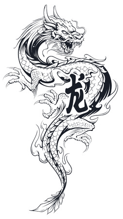 Black asian dragon tattoo Illustration isolated on white. Vector art. Vettoriali