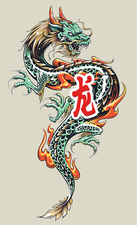 Kleur Aziatische draak tatoeage illustratie. Draak met vuur en hiëroglief. Vector kunst.