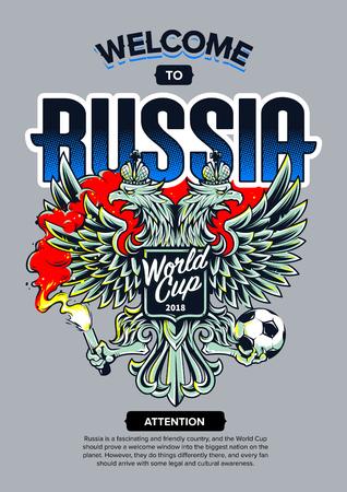 ロシアのベクトルイラストへようこそ。サッカーファンの属性を持つロシアの国家シンボル2頭のワシ:火とボール。サッカーファンのエンブレム。