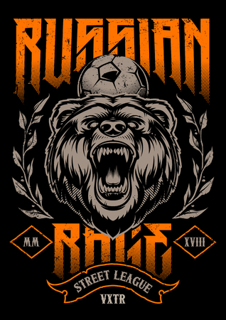 Russian Rage Vector Art. Print design with Russian roaring bear, soccer ball and wreath. Russian Rage - calligraphic typography. White design on black background. 일러스트