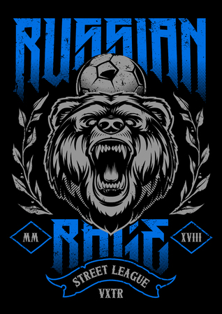 Russian Rage Vector Art. Print design with Russian roaring bear, soccer ball and wreath. Russian Rage - calligraphic typography. Two color design on black background.