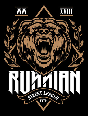 Russian Bear Vector Art. Roaring bear head with typography and decorative design elements. Grunge art. Print design. Stock Vector - 95375621