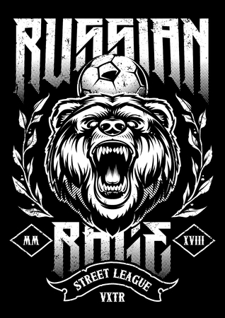 Russian Rage Vector Art. Print design with Russian roaring bear, soccer ball and wreath. Russian Rage - calligraphic typography. White design on black background. Vettoriali
