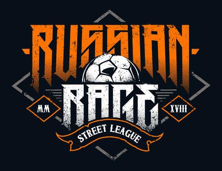 ロシアの怒りのタイポグラフィ。サッカーボール付きベクターエンブレム。グランジスタイルのサッカーエンブレム。