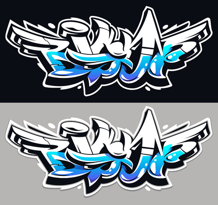 Big Up blue color vector lettering on grey and black backgrounds. Dynamic wild style graffiti art. Three dimensional letters abstract illustration.