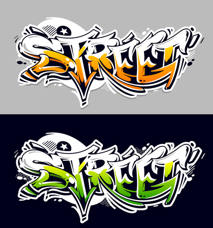 Street Graffiti Vector Lettering abstract three dimensional art. Two color variations. Wild style graffiti vector art.