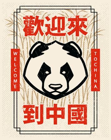 Panda mascot emblem design. Chinese poster with panda bear, frame and bamboo. Vector illustration. Stock Illustratie