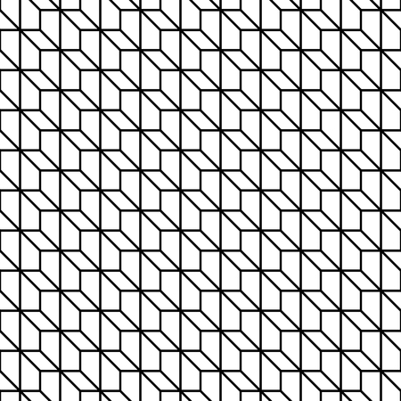 Geometrical Seamless Pattern. Vector endless texture. Ilustracja