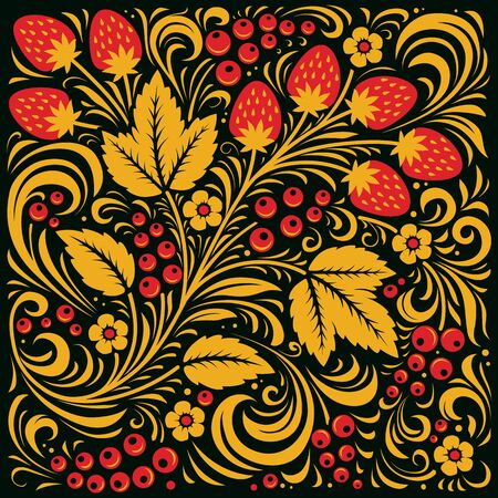 Khokhloma Russian Pattern Background. Traditional Russian ornament Hohloma with leaves, flowers and berries. Red, gold and black colors. Vector illustration.