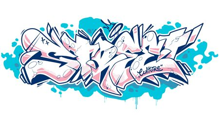 Wild style graffiti lettering Street. Traditional 3D block letters. Vector illustration isolated on white. Illustration