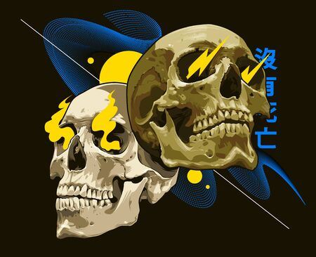 Mixed art of realistic skulls and simple abstract shapes: waves, lines and circles. Trendy abstract design. Chinese characters: NO DEATH. EPS10 vector graphic. Illustration