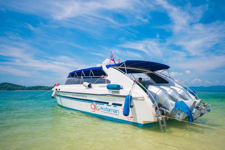 seaview: Speedboat on Naka Noi Island, Phuket, Thailand Editorial