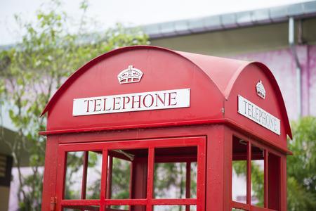 cabina telefono: cabina de teléfono roja tradicional, callbox