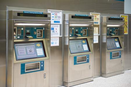gi: SINGAPORE - OCTOBER 12, 2015: Train ticket machine at chang gi airport, Singapore