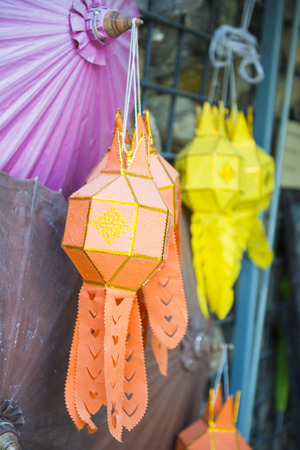 handcraft: beautiful paper lantern from northern thailand, handcraft Stock Photo
