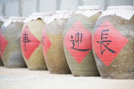 fermentation: Ancient jars for fermentation liquor, alcohol Stock Photo