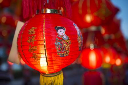 decorate: Chinese lanterns in lantern festival at Phuket, decorate