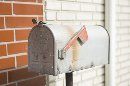 metal post: old metal mail box, post Stock Photo