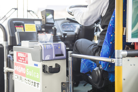 fare: JAPAN - FEBRUARY 22, 2016 : japanese bus fare vending machine, Japan, transportation
