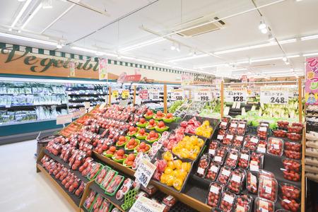 mart: JAPAN - FEBRUARY 19, 2016 : various goods in supermarkets at Japan, mart