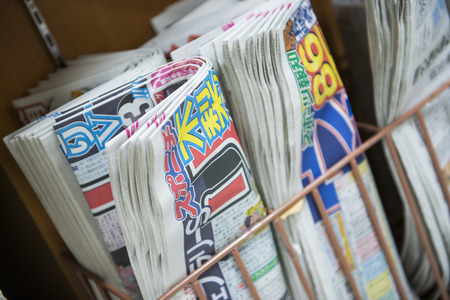 bookstores: Japanese newspapers on sale in bookstores, news Stock Photo