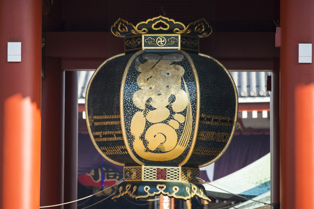red lantern: Asakusa - Japan , February 20, 2016 : Black red lantern of Kaminari gate at Sensoji temple , Japan