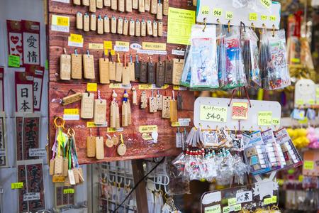 asakusa: Asakusa - Japan , February 20, 2016 :  souvenir shop at Asakusa, Japan