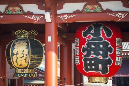 red lantern: Asakusa - Japan , February 20, 2016 : Giant red lantern of Kaminari gate at Sensoji temple , Japan Editorial