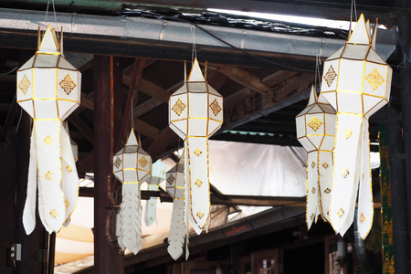 decorate: paper lanterns thai style for decorate, lamp