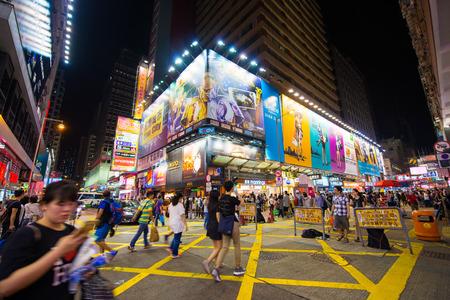 bustle: Mongkok, Hong Kong - September 22, 2016 : Shop and store in business zone at Mongkok, Hong Kong, landmark Editorial