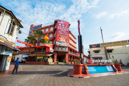 Malaysia - 11 Febuary 2017 ::Jonker walk shopping street in Melaka , Malaysia